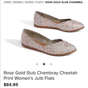 Rose gold Slub Chambray Cheetah Jutti Flats